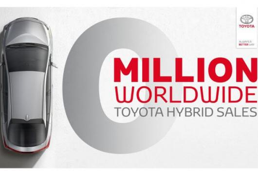 Toyota Hybrid Sales Reach 10 Million Worldwide